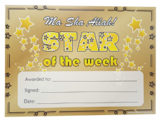 Islamic reward Certificates A5 size ( Masha-allah Star of the Week ) Colour NEW